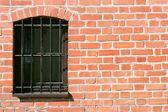 Brick wal — Stock Photo