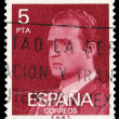 Spanish post stamp — Stock Photo