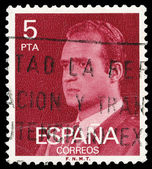 Spanish post stamp — Foto Stock