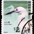 Chinese post stamp — Stock Photo