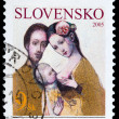 Slovakian post stamp — Stock Photo