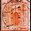 Post stamp from Pakistan — Stock Photo