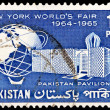 Post stamp from Pakistan — Stock Photo #27427793