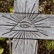Stock Photo: All Seeing Eye