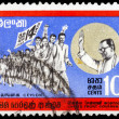 Stock Photo: Post stamp from Ceylon