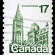 Canadian post stamp — Stock Photo