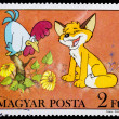 Hungarian pos stamp — Stock Photo