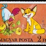 Hungarian pos stamp — Stock Photo