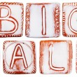 "Words ""Big sale"" — Stock Photo"