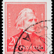 Hungaripost stamp — Stock Photo #38329803