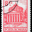 Romanian post stamp — Stock Photo #38329815