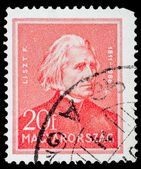 Hungarian post stamp — Stock Photo