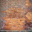 Red brick wall background — Stock Photo #40306909