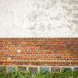 Red and white wall background — Stock Photo #40306925