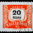 Hungarian post stamp — Stock Photo #40306991