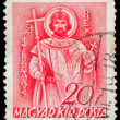 Stock Photo: Hungaripost stamp