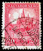 Hungarian post stamp — Stockfoto