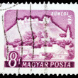 Hungarian post stamp — Stock Photo #41138915