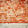 Wall of red blocks — Stock Photo