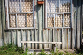 Wall and bench — Stock fotografie