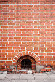 Brick wal — Stock Photo