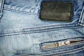 ジーンズでジーンズのラベルdžíny štítek na džíny — ストック写真