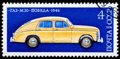 Post stamp from Soviet Union — Stok fotoğraf