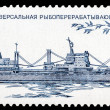 Post stamp from Soviet Union — Stock Photo