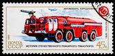 ソビエト連邦からの郵便スタンプ — ストック写真