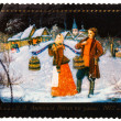 Post stamp from Soviet Union — Stock Photo #50712315