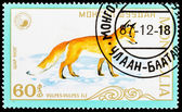 Post stamp from Mongolia — Stock Photo