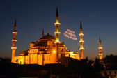 Blue Mosque during 2012 ramadan, İstanbul — Stock Photo