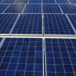 Stock Photo: Solar panels I