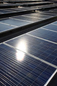 Solar panels II — Stock Photo