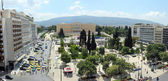 Syntagma sq. panorama, Athens, Greece — Stock Photo