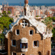 Stock Photo: Big ginger house in Park Guell and Barceloncity