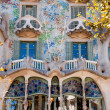 Stock Photo: CasBatllo fachade main window and balconies at Barcelona