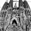Stock Photo: LsagradFamilicathedral construction Nacimiento fachade clo