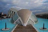 Город наук в Валенсии, Испания — Стоковое фото