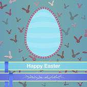 Happy easter eggs — Stock Vector