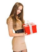 Sana hediyem. — Stok fotoğraf