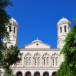 Limassol, Lemesos, Cyprus, Agia napa greek orthodox cathedral - Stock Photo