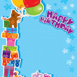 Baby boy birthday card with teddy bear and gift boxes — Stock Vector