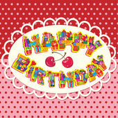 Happy birthday, letters are made of different gift boxes and pre — Stock Vector