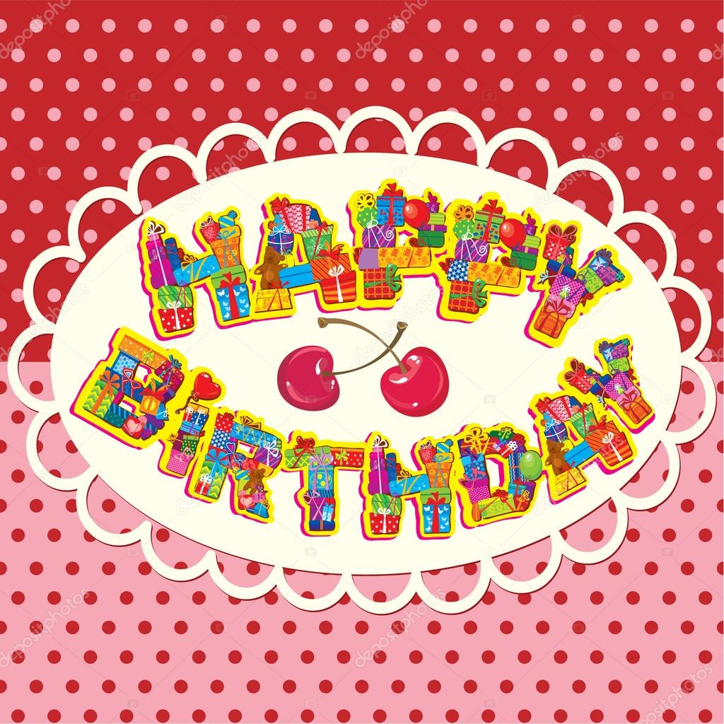 для мужчин с днем рождения буквы клипарт календарь