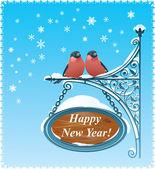 2 Bullfinches - Happy New Year Card — Stock Vector