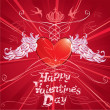 Stock vektor: Heart and wings,abstract background for Valentine`s Day design