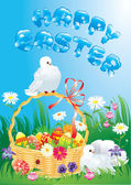 Greeting card with doves, spring flowers, basket and easter eggs — Stock Vector