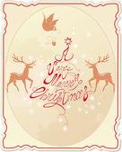 Tarjeta navideña con texto una muy feliz navidad con escritos a mano — Vector de stock