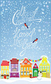 Christmas and New Year holidays card with small fairy town on li — Stockvector